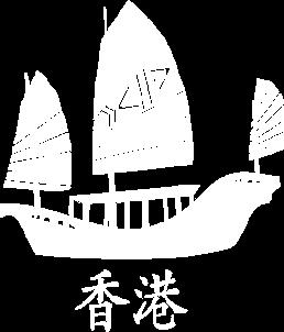 Hong Kong logo white