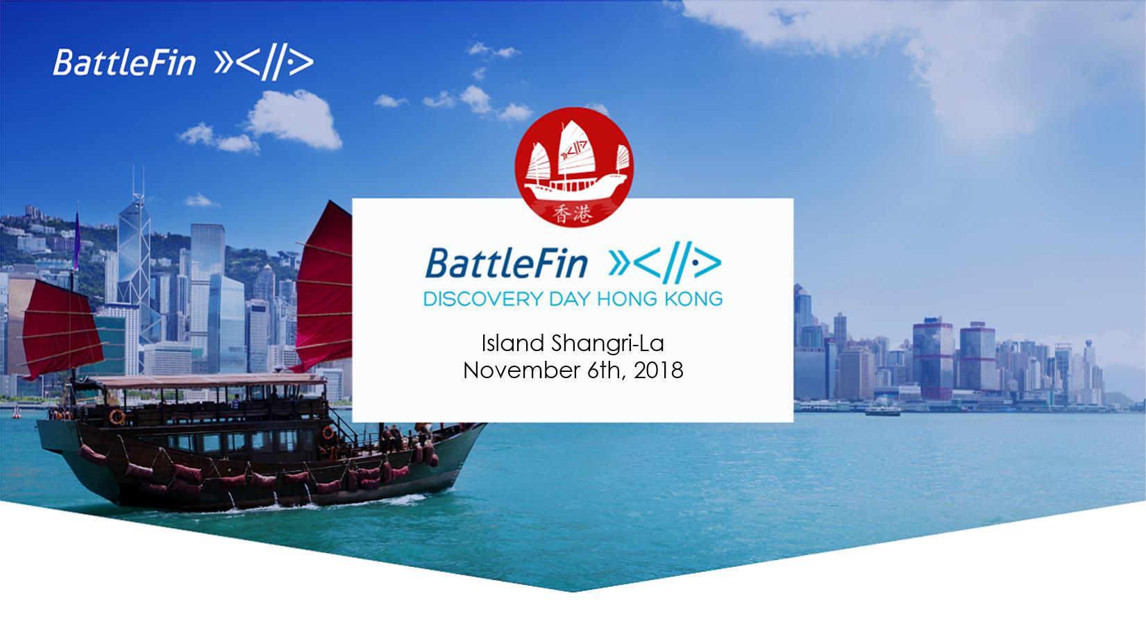 BattleFin Hong Kong
