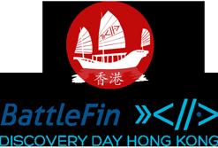 discovery day hong kong